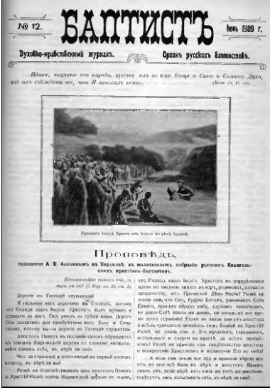 поэтому так журнал христианин 1906 г 2и3 номер любил маленькие острые